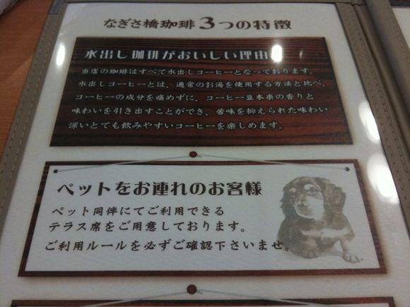 image from http://tadashiokoshi.typepad.com/.a/6a00e54ff835b688330120a7691993970b-pi