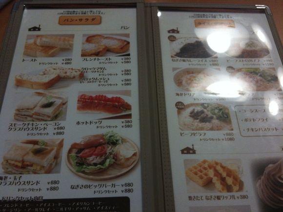 image from http://tadashiokoshi.typepad.com/.a/6a00e54ff835b688330120a7691ac1970b-pi