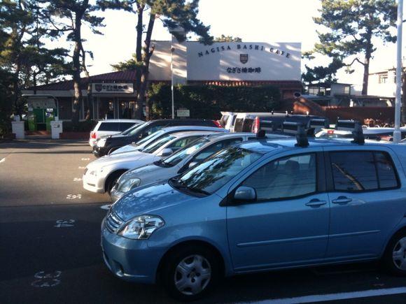 image from http://tadashiokoshi.typepad.com/.a/6a00e54ff835b688330128766c27c0970c-pi