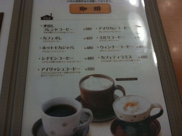image from http://tadashiokoshi.typepad.com/.a/6a00e54ff835b688330128766c2a5c970c-pi