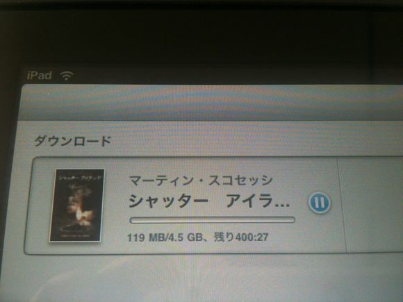 trying iTunes movie rental. DLing 4.5GB movie now...