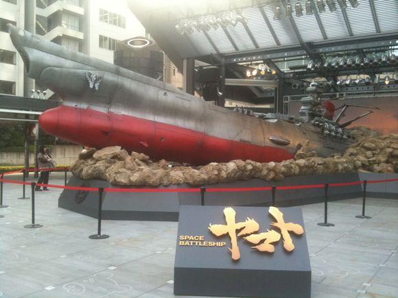 サカスの宇宙戦艦ヤマトが波動砲を発射するとき。