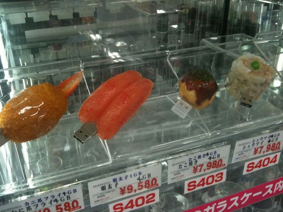 Sushi USB Memory. Expensive.