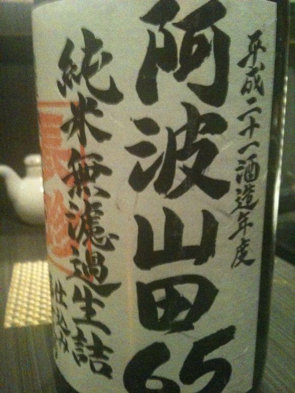 日本酒と「たまごふわふわ」。日本は美味だなあ。